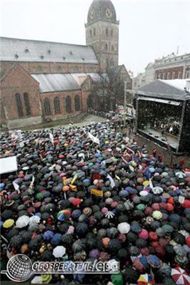 Латвія протестує