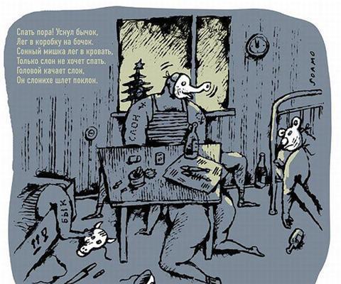Другой взгляд на стихи Агнии Барто. Смешно только взрослым!