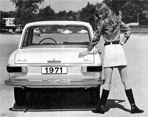 Битва міні-спідниць - 70-ті роки проти сучасності. ФОТО