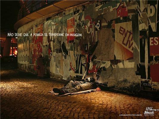Підбірка самої класної реклами за тиждень. ФОТО