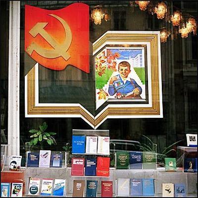 Витрины времен СССР. Вернемся в детство. ФОТО