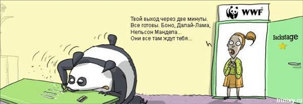 Позитив дня. Дракула довольный, свинотавр и Медведев. ФОТО