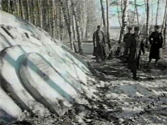 Падіння НЛО на території СРСР. Міф чи правда?