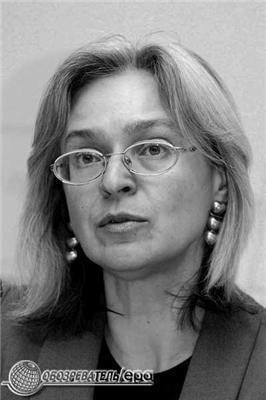 Їх убив Кремль. Пам'яті загиблих журналістів. ФОТО