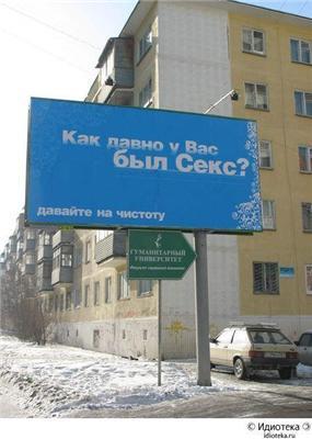 "Позитив дня. Раша и Медведев и ""Давно ли был секс"". ФОТО"