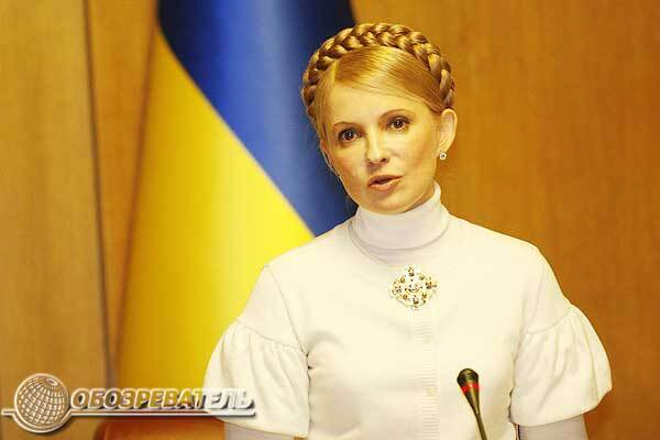 Тимошенко вернулась «домой»