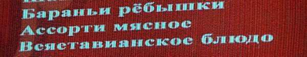 """Кергуду бамбарбия, Шурик"". Наружная реклама в Хургаде.ФОТО"