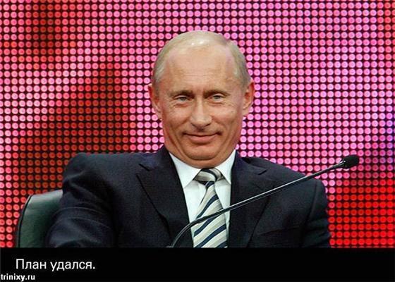 Позитив дня. Стринги, кариес и Людко Путина. ФОТО