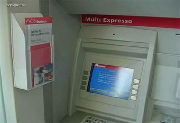 Как воруют деньги с кредитных карт? ФОТО