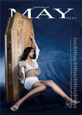 Шикарний вибір трун. Календар на рік. ФОТО