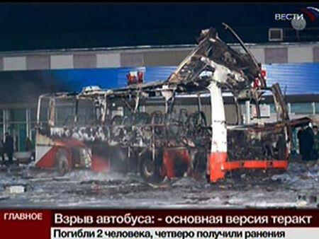 Теракт в Российской Федерации совершили кавказцы