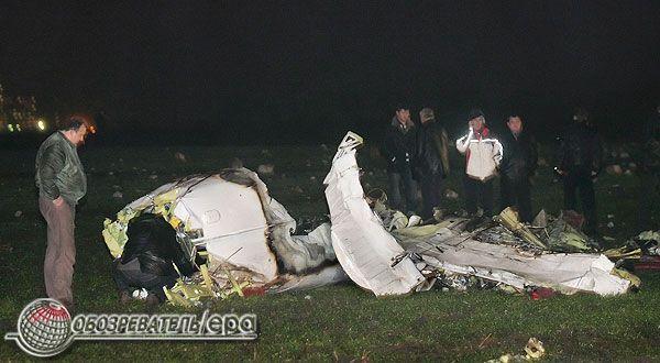 Озвучено три версії аварії чеського літака. ФОТО