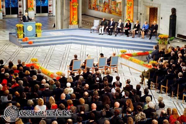 В Осло та Стокгольмі вручили Нобелівські премії