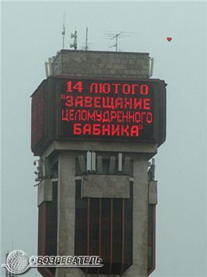Всяко-разно поцілунки на Майдані. Київ відзначив День Валентина
