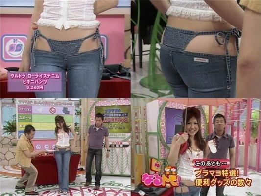 Люблю я стринг твоїх смужку. Мода в Японії. 4 ФОТО