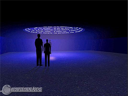 У Мадриді відкрили меморіал пам'яті жертв теракту 2004