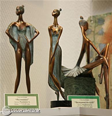 Форум майстрів і колекціонерів ексклюзиву. Фоторепортаж