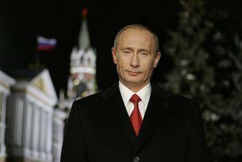 Скинемося Путіну на пальто? За два роки - в одному. ФОТО