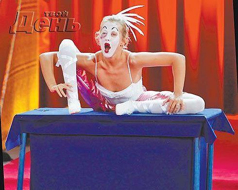 Ксюша Собчак переламала ноги в цирковій програмі. ФОТО