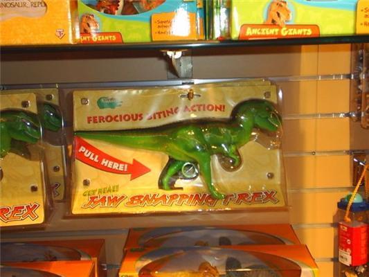 Недитяча і неполіткоректно іграшки. ФОТО