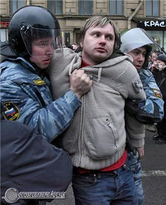 Революція в Пітері. Міліція проводить арешти. ФОТОРЕПОРТАЖ