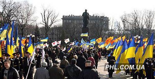 УНА-УНСО мало не задавили сьогодні Вітренко в парку