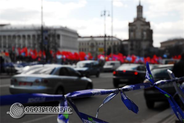 Уличные акции в Киеве продолжаются. Фоторепортаж