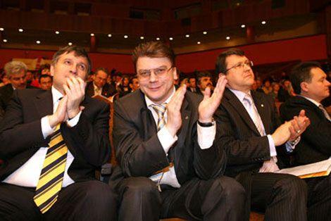 Съезд НСНУ утвердил список и отменил неприкосновенненность