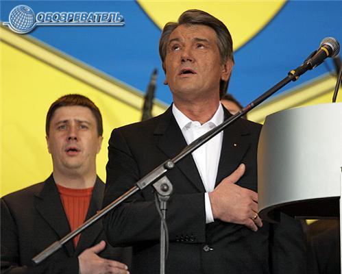 Юрій Луценко прийшов на Майдан у піджаку від Версаче ...
