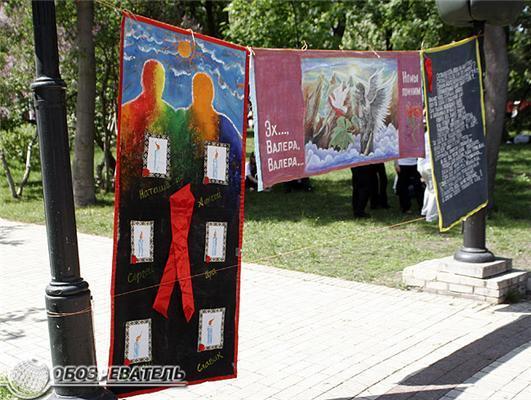 """""""Згадай моє ім'я"""" - день пам'яті людей, загиблих від СНІДу"""