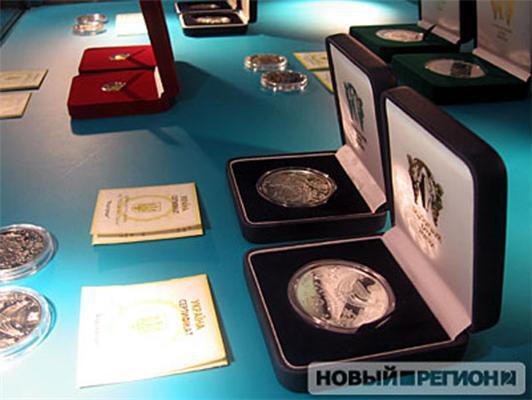 Обрана краща монета 2006 року в Україні. Фоторепортаж
