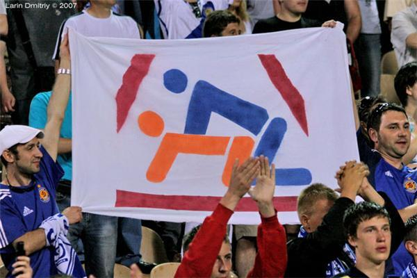 Футбольні пристрасті. Шахтар - Динамо. Фото