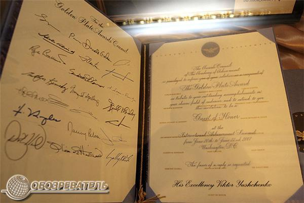 Секреты Секретариата Президента и свинья Балоги. ФОТО