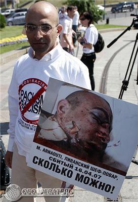 Участники марша против расизма дошли до Президента. ФОТО