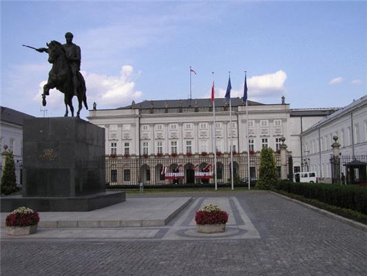 Президентские дома по всему миру. Фоторепортаж