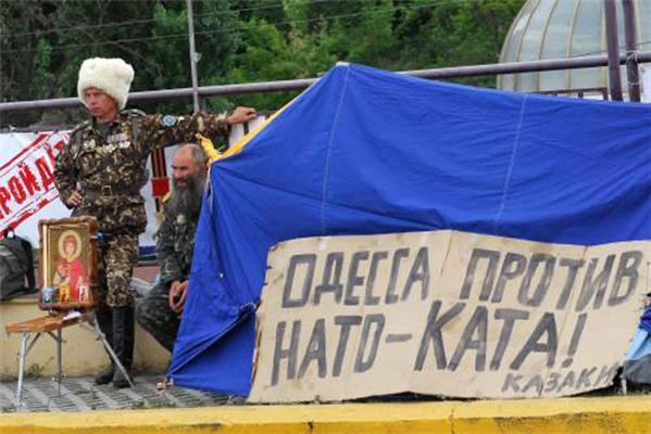 Одеса проти військових навчань «Sea Breeze-2007». ФОТО