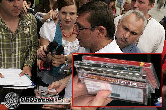 """""""Анти-гопстоп"""" від Луценка на Майдані. Фоторепортаж"""