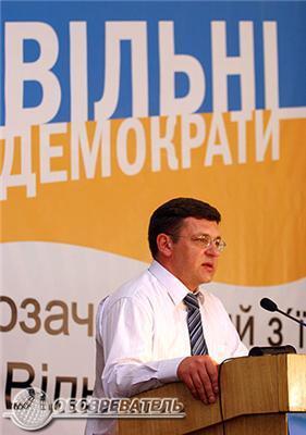 У Києві пройшов з'їзд Партії вільних демократів. ФОТО