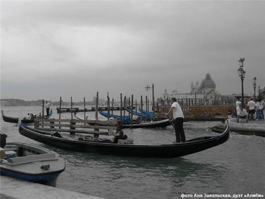"""Венеція очима дуету """"Алібі"""". Фотографії Ані Завальської"""