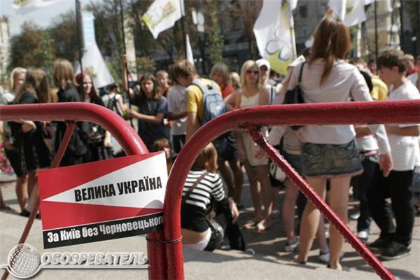 За Київ без Черновецького! Фоторепортаж