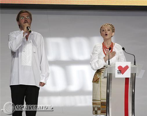 Веселые картинки со съезда БЮТ. Фоторепортаж