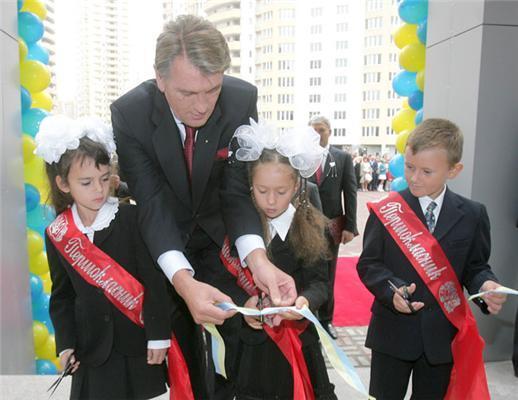 І президентська дочка пішла в школу 1 вересня. ФОТО