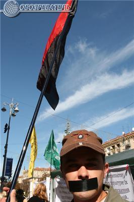 Акция протеста. В очередной раз под КМДА. Фоторепортаж