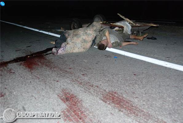 Жуткая авария на Одесской трассе! Осторожно. На ФОТО - трупы