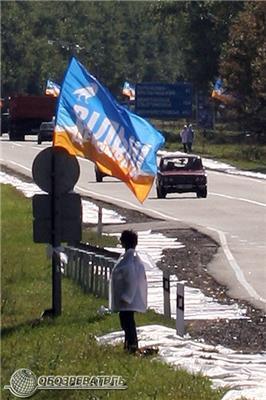 Зупинимо беззаконня на дорогах! Акція Вільних демократів
