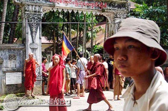 Разгон демонстрации в Мьянме