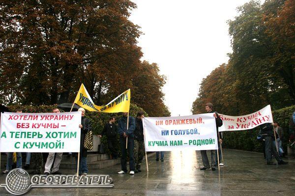 У Кучмы есть свой памятник!