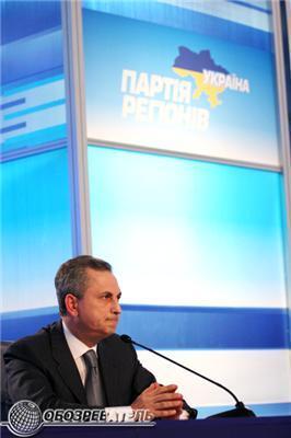 Прес-конференція Партії регіонів. Фоторепортаж