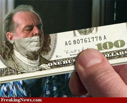 Зірки і гроші. Чудеса: Усама на бабках ...