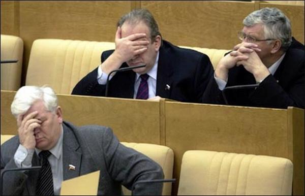 Понавибіралі блондинок в парламент? Сидіть мовчки тоді!